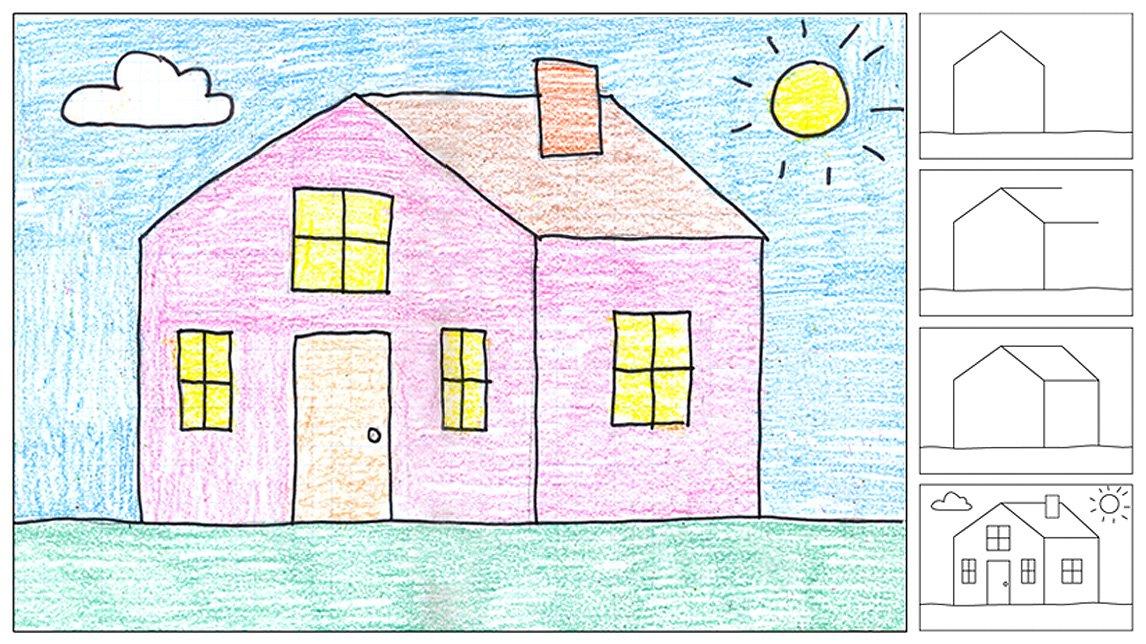 Для рисунков наших домов называется